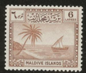 Maldive Islands Scott 23 MNH** 1950 stamp