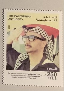 THE PALESTINIAN AUTHORITY 2011. Yasar Arafat. 250 Fils. MNH