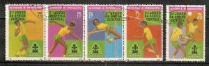 Sao Tome E´ Principe 1981 Sports Javelin Discus Handball Sc 638-39 Cancelled...