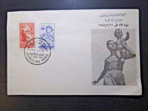 Syria 1957 Childrens Day FDC Unaddressed / Light Corner Creases - Z3867