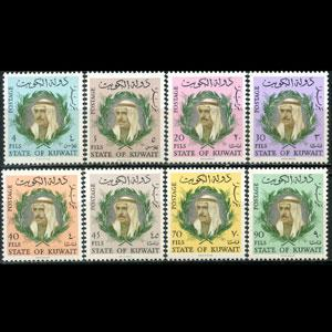 KUWAIT 1966 - Scott# 302-9 King Sabah Set of 8 NH