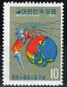 Korea #747  MNH   (V5993)