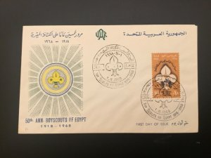 ICOLLECTZONE Boy Scout 1968 50th Anniversary of Scouts in Egypt Cover (D100)