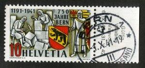 SWITZERLAND 280 USED BIN $.90 COATS OF ARMS, BUILDERS