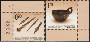 BOSNIA & HERZEGOVINA (SERB) 512-513 ITEMS FROM ARCHEOLOY  MINT, NH. VF (518)