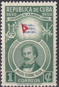 Cuba #458 F-VF Unused (SU7692)