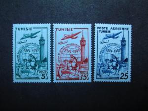 Tunisia #208-09, C13 Mint Hinged - WDWPhilatelic (XE)