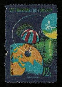 Space Vietnam (ТS-393)
