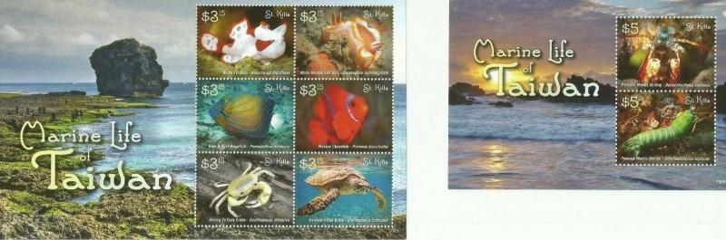 ST KITTS 2015 TAIWAN FISH SCOTT 906-7 MNH COMPLETE SET
