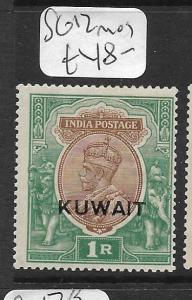 KUWAIT  (PP0705B)  ON INDIA KGV    1R  SG 12  MOG