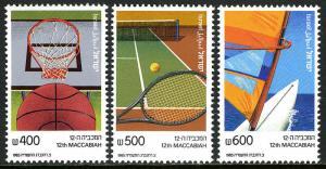 Israel 910-912, MNH. Maccabiah Games. Basketball, Tennis, Windsurfing, 1985