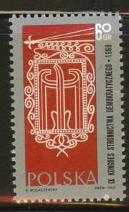 Poland Scott 1644 MNH** 1969 stamp