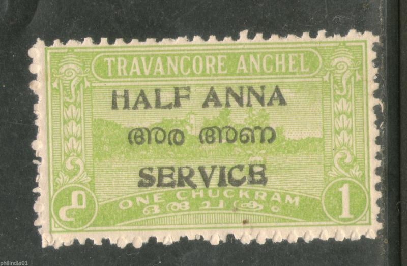 India Travancore Cochin State ½An O/p 1ch SG O11 / Sc O18 Service Stamp MNH