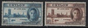 CEYLON, 293-294, (2) SET, HINGED, 1946, Peace Issue