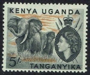 KENYA UGANDA & TANGANYIKA 1954 QEII ELEPHANTS 5/- MNH **