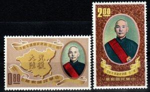 China #1318-9 F-VF Unused CV $9.00  (X1305)