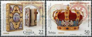 Serbia 2013. Museum Exhibits (MNH OG) Set of 2 stamps
