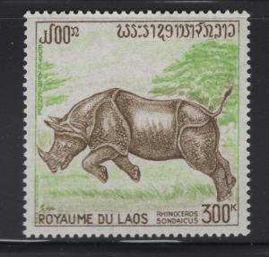 LAOS  C83 MINT HINGED, RHINOCEROS ISSUE 1971