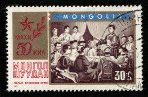 Mongolia, 30T (RT-1340)