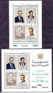 Syria 1265-66 MNH 1992 President Assad Re-Election 5000p Souvenir Sheets $40.00