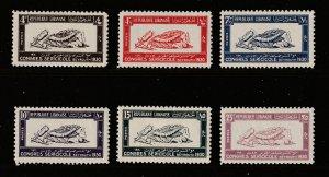 Lebanon the MH 1930 Paris Exhibition set