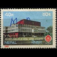 NEPAL 1982 - Scott# 401 Royal Academy Set of 1 Used