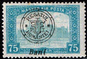 HUNGARY STAMP ROMANIAN SURCHARGED MINT STAMP LOT #7