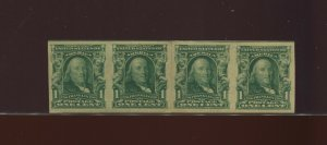 314H RARE Imperforate Flat Plate Coil Paste Up Strip of 4 Stamps NH with PF Cert