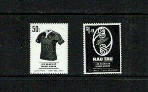 New Zealand: 2010 Centenary of Maori Rugby, MNH set
