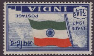 India Modern 1947 SG302w 3½a Flag INV MM CV£22