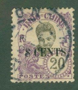INDO-CHINA 47 USED BIN$ 1.60