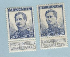Belgium Scott 105 and 105a with and without name