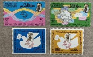 Bahrain 1974 UPU, birds. MNH. Scott 200-203 CV $14.75. Michel 208-211 €17.00
