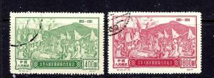 P R of China 124-25 Used 1951 issues