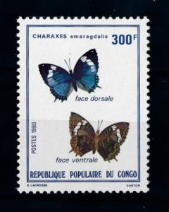 [70389] Congo Brazzaville 1980 Insects Butterflies From Sheet MNH