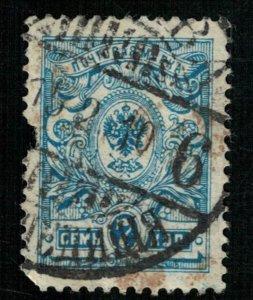 1908-1912, Coat of Arms, 7 kop, ROSSIA (T-6984)