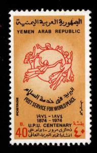 Yemen Arab  Republic Scott 311B MNH**  1974 UPU stamp
