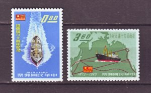 J22233 Jlstamps 1962 rep china set mh #1365-6 ships