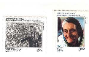 India, 1098-99, Indira Gandhi Singles, MNH