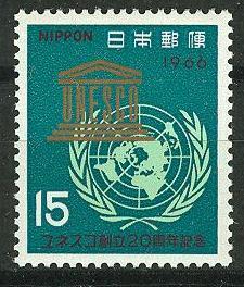 Japan # 892  UNESCO  (1) Mint NH