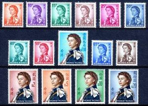 HONG KONG — SCOTT 203-217 (SG 196-210) — 1962 QEII SET — MLH — SCV $266