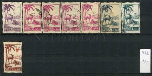 265271 FRENCH Morocco 1939 year stamps gazelle