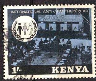 Kenya; 1978: Sc. # 133: O/Used CTO Single Stamp
