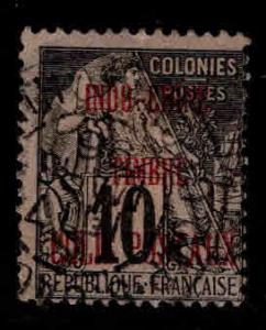 French Indo-China Scott Q1 Used 1891 Parcel Post stamp