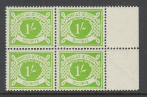 Ireland Sc J14 MNH. 1969  1sh light yellow green Postage Due, block of 4