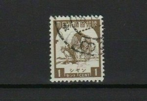 japanese occupation of burma 1943 0ne cent brown used stamp ref r12627