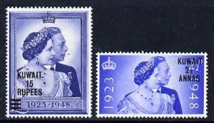 Kuwait 1948 KG6 Royal Silver Wedding set of 2 unmounted m...