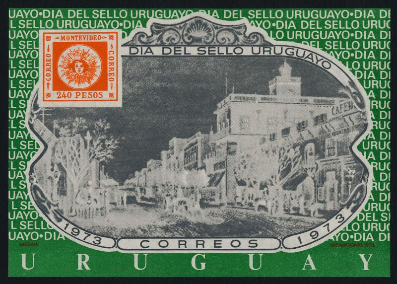 Uruguay 863 MNH Stamp on Stamp, Architecture