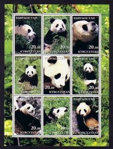 Kyrgyzstan, 2001 Russian Local issue. Pandas sheet of 9. ^