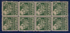 Sweden MNH Sc 236a Sealed Pane of Eight Catching Sunlight Very Fine